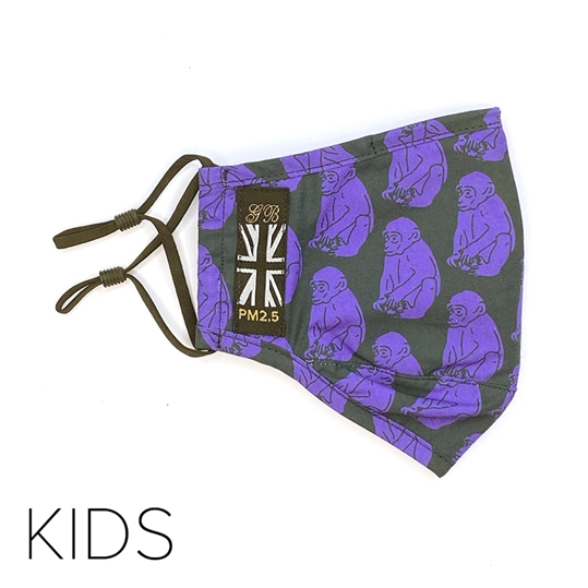 Kids XII Monkeys Face Mask